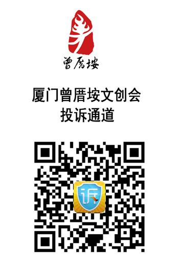 微信图片_20200520184354.jpg