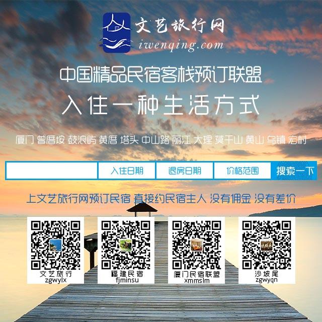 旅行网二维码.jpg